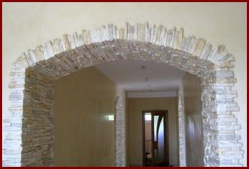 Дверные арки - фото эксклюзивного дизайна-8