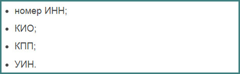 Официальный сайт ГИС ГМП, вход в систему,  личный кабинет, анализ-4